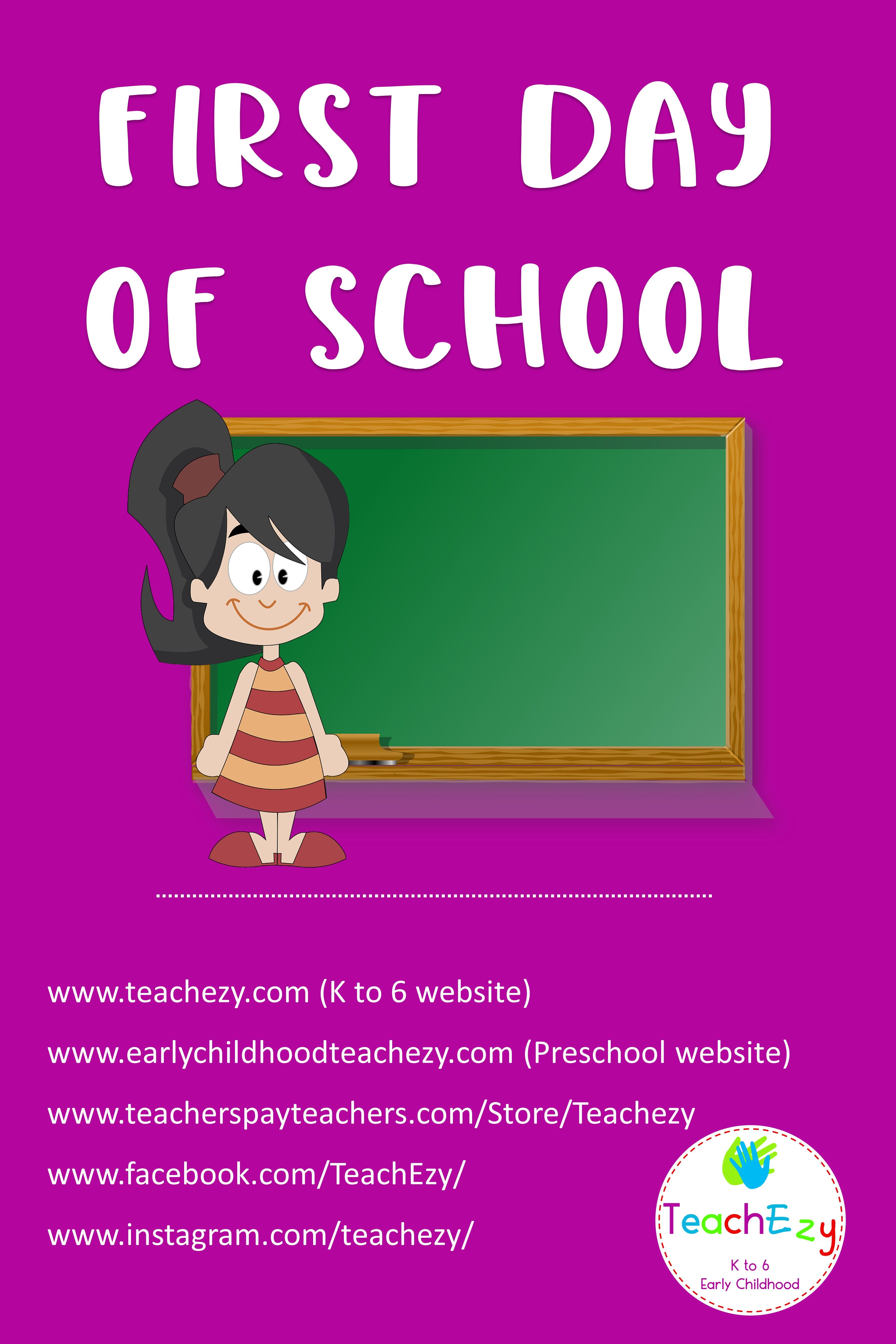 First Day Of School Ideas And Resources