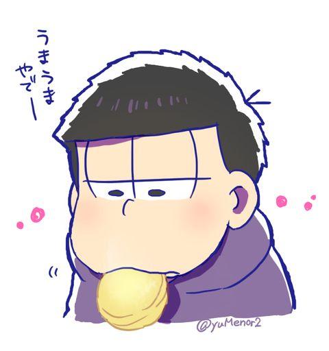 nibble nibble nibble (Ichimatsu)