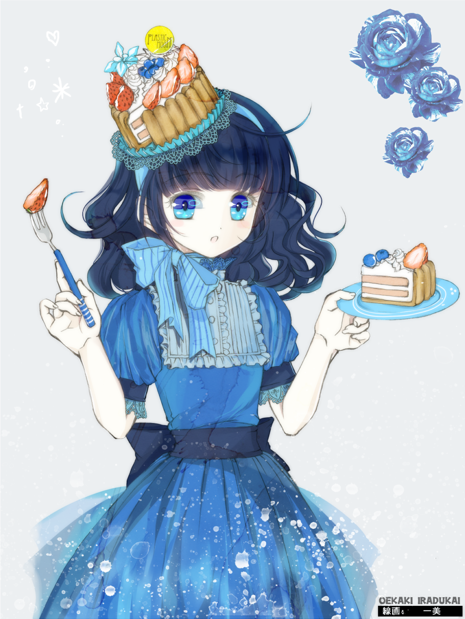 anime girl in blue with cake °ANIME°