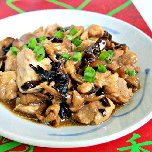 Country style steam chicken recipe steamed chicken recipes and food country style steam chicken steamer recipeswok forumfinder Images