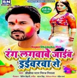 Pin On Bhojpuri Album Mp3 Songs 2019 Free Download