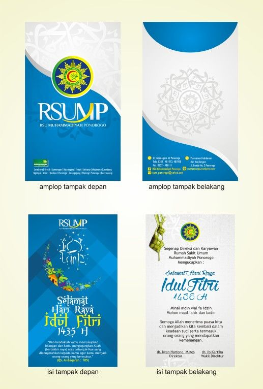 Kartu Ucapan Lebaran Rsu Muhammadiyah Ponorogo Desain