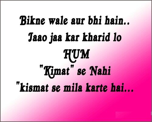 Pin By Angel Richa Arora On Quotes For Girls Couples Quotes Love