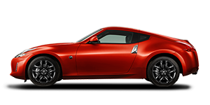 Nissan 370z Red Fast Car Hoffman Estates Il Fall Service Spcials Auto Nissan Cars Nissan Cars For Sale Used