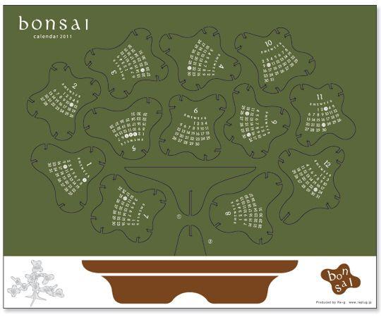 replug bonsai / ボンサイカレンダー 2011