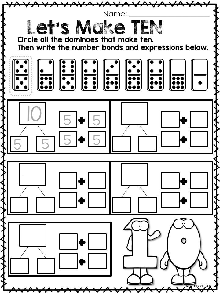 Math Worksheets 1st Grade Missing Addends Number Bonds Math