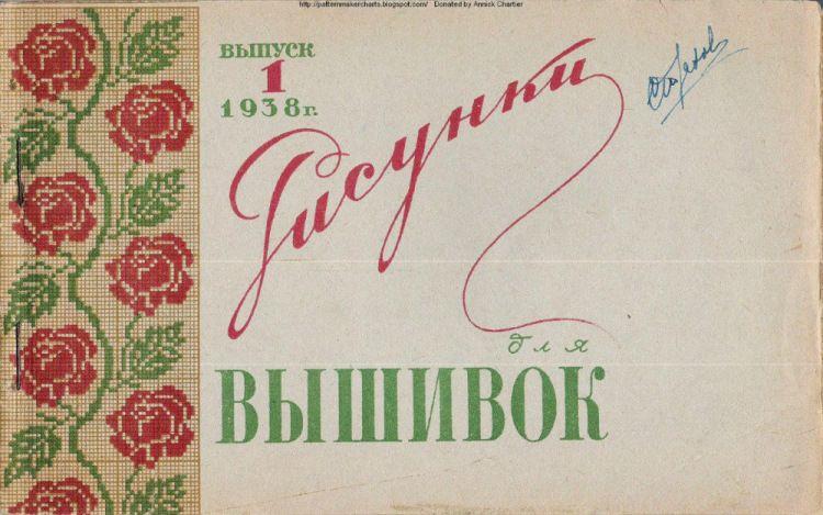 (11) Gallery.ru / Фото #26 - *** - irina41region