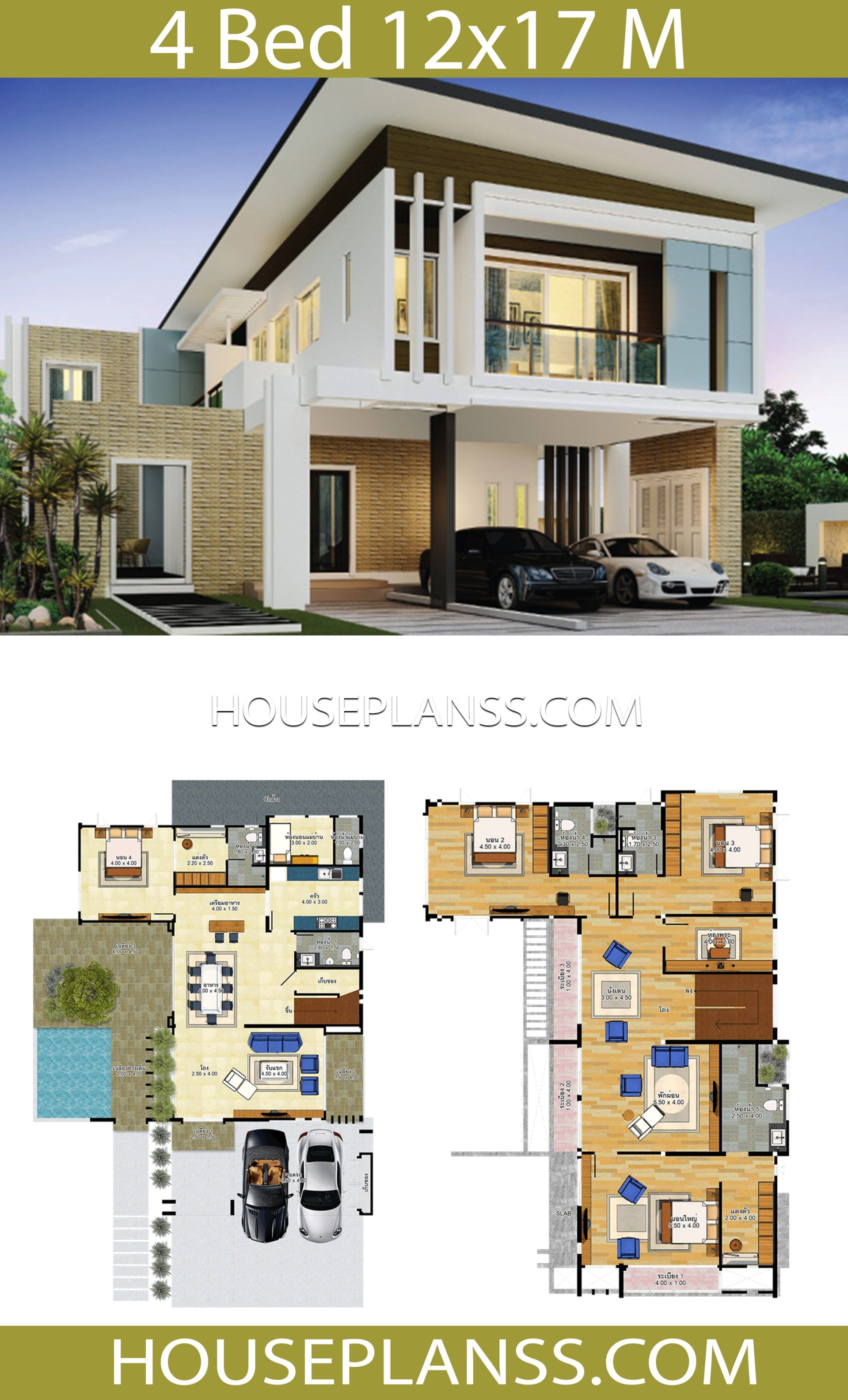 House Design Idea 12x17 With 4 Bedrooms House Plans 3d Model House Plan House Outside Design Small Modern House Plans