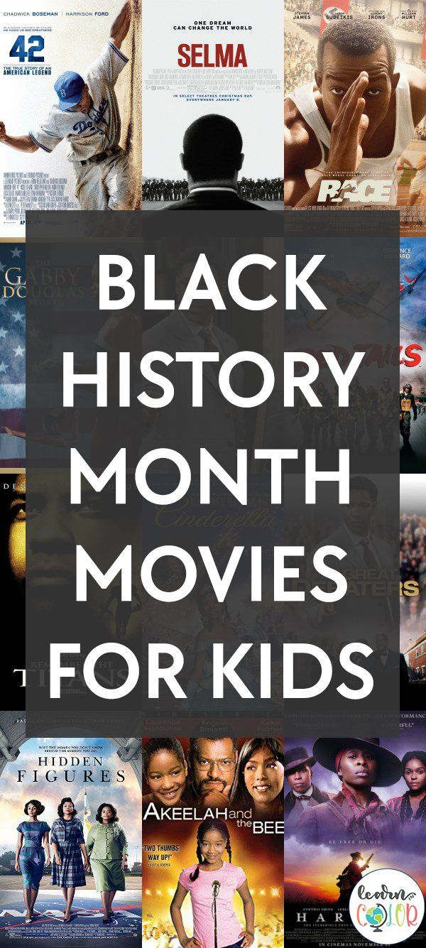 Black History Month Movies For Kids and Teens