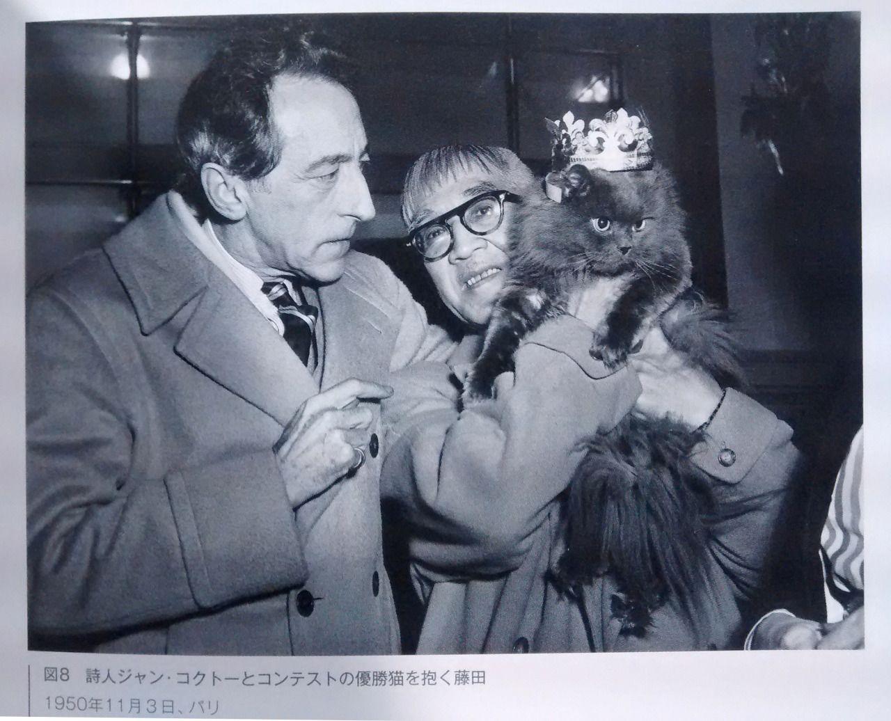 """Jean Cocteau, Toru Fujita and """"the winner of the cat contest"""" in Paris in 1950"""
