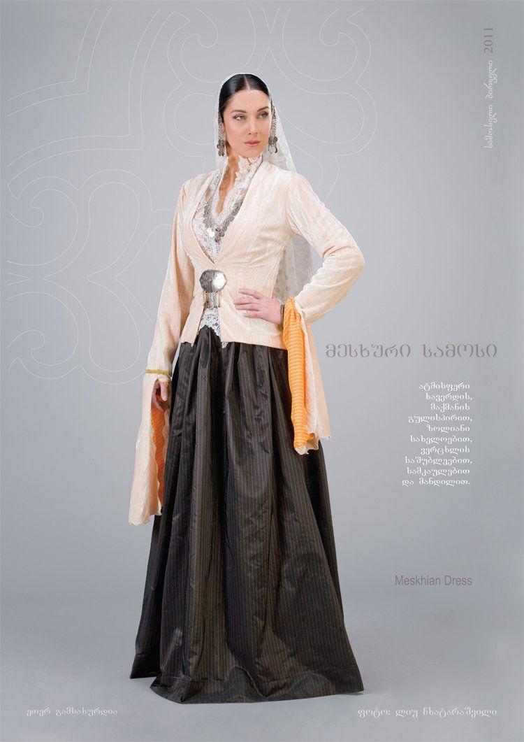 """Samoseli Pirveli"" - Georgian National Costume. Meskhian Dress - Collection 2011."