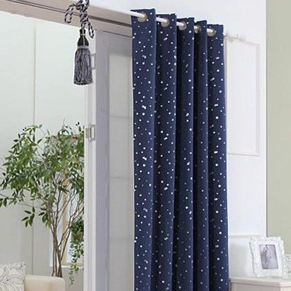 Outer Space Style Navy Cotton Blackout Curtains With Stars (Two Panels)