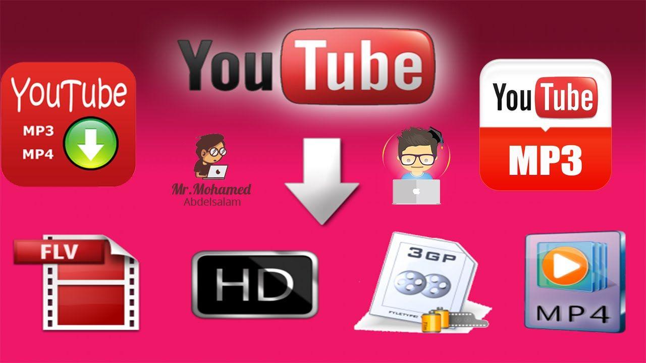 التحميل من اليوتيوب بدون برامج بصيغة Mp4 Mp3 أسهل طريقة لتحميل فيديو Tube Youtube Youtube Computer