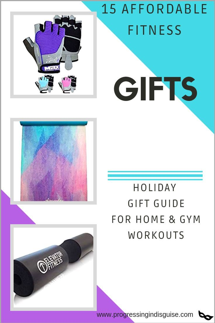 Holiday gift guide 15 affordable fitness gift ideas