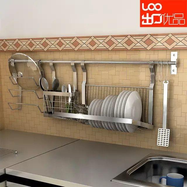 G1999 wall-mounted stainless steel dish rack shelf chopsticks tube pot rack combination #dishracks
