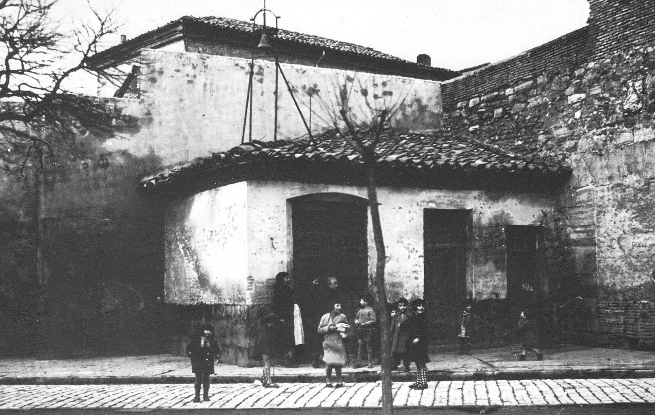 Memorias del Viejo Pamplona: Plazas y calles de ayer y hoy: La Plaza de la Virgen de la O (1899-2010)