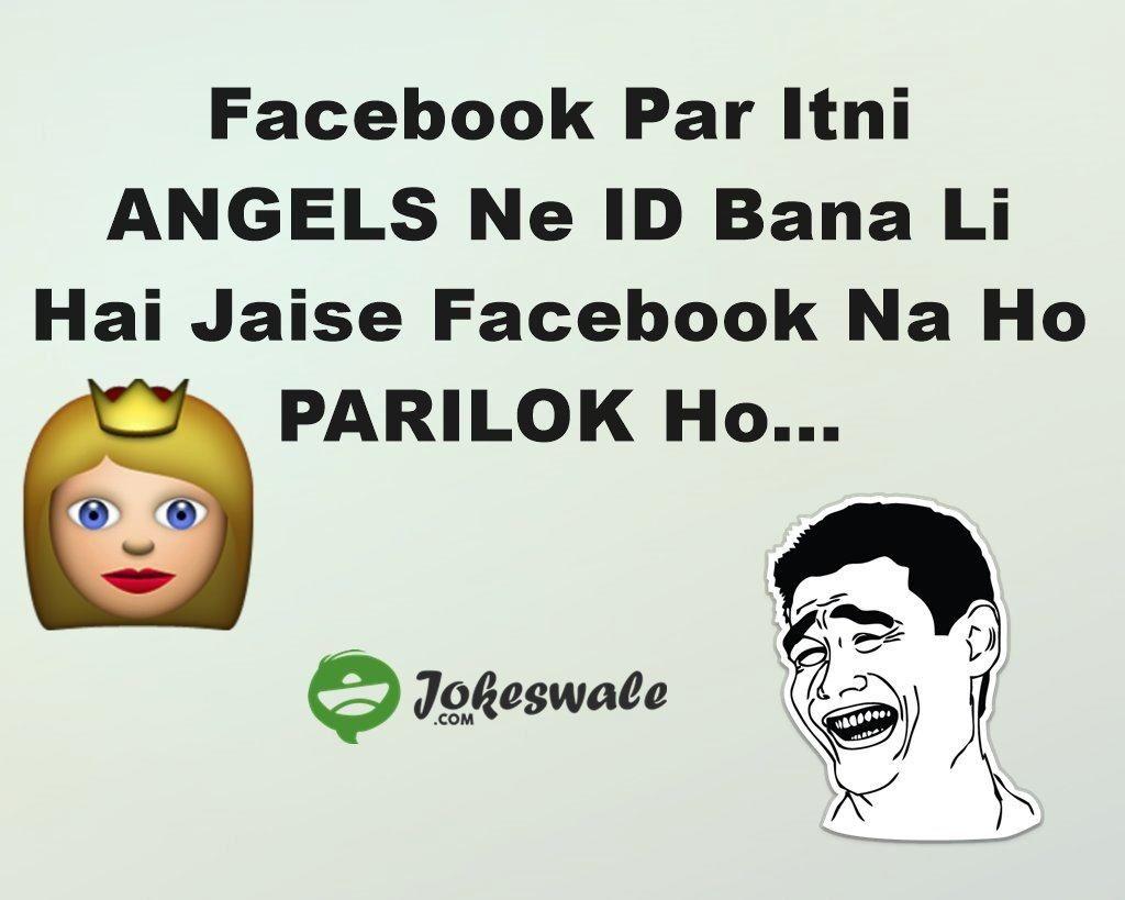 Whatsapp Funny Joking Status Http Hdwallpaper Info Whatsapp Funny