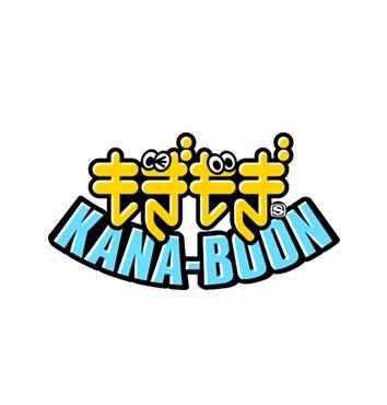 kanaboon logo archives ��������