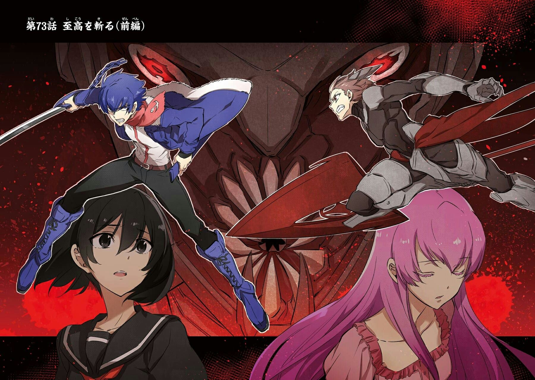 Pin by milagrosaravelo on Wave and Tatsumi Anime, Akame