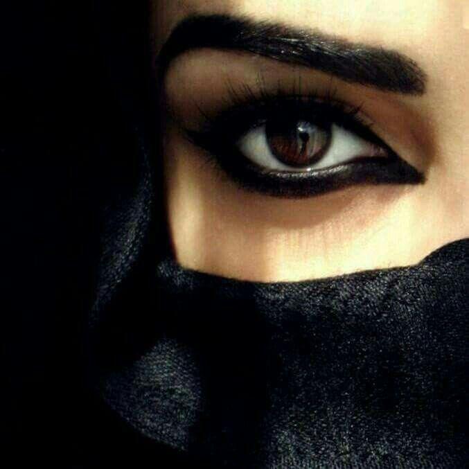 Pin By Ruksar Shaik On Girl Hijab Gorgeous Eyes Beautiful Eyes Girl Hijab