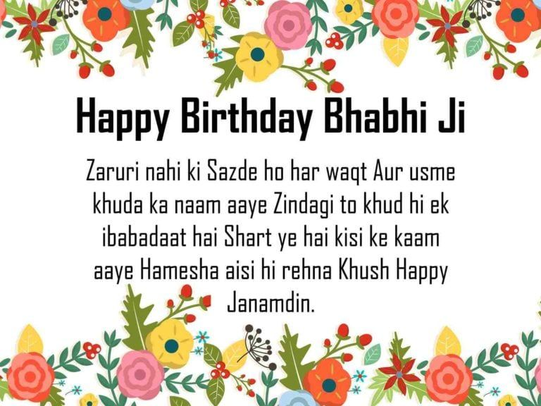 Birthday Wishes For Bhabhi With Quotes In Hindi And English Happy Birthday Wishes Quotes Happy Birthday Wishes Birthday Wishes Quotes