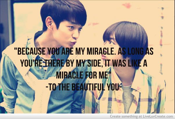 To The Beautiful You Korean Drama Quotes Kdrama Quotes You Are