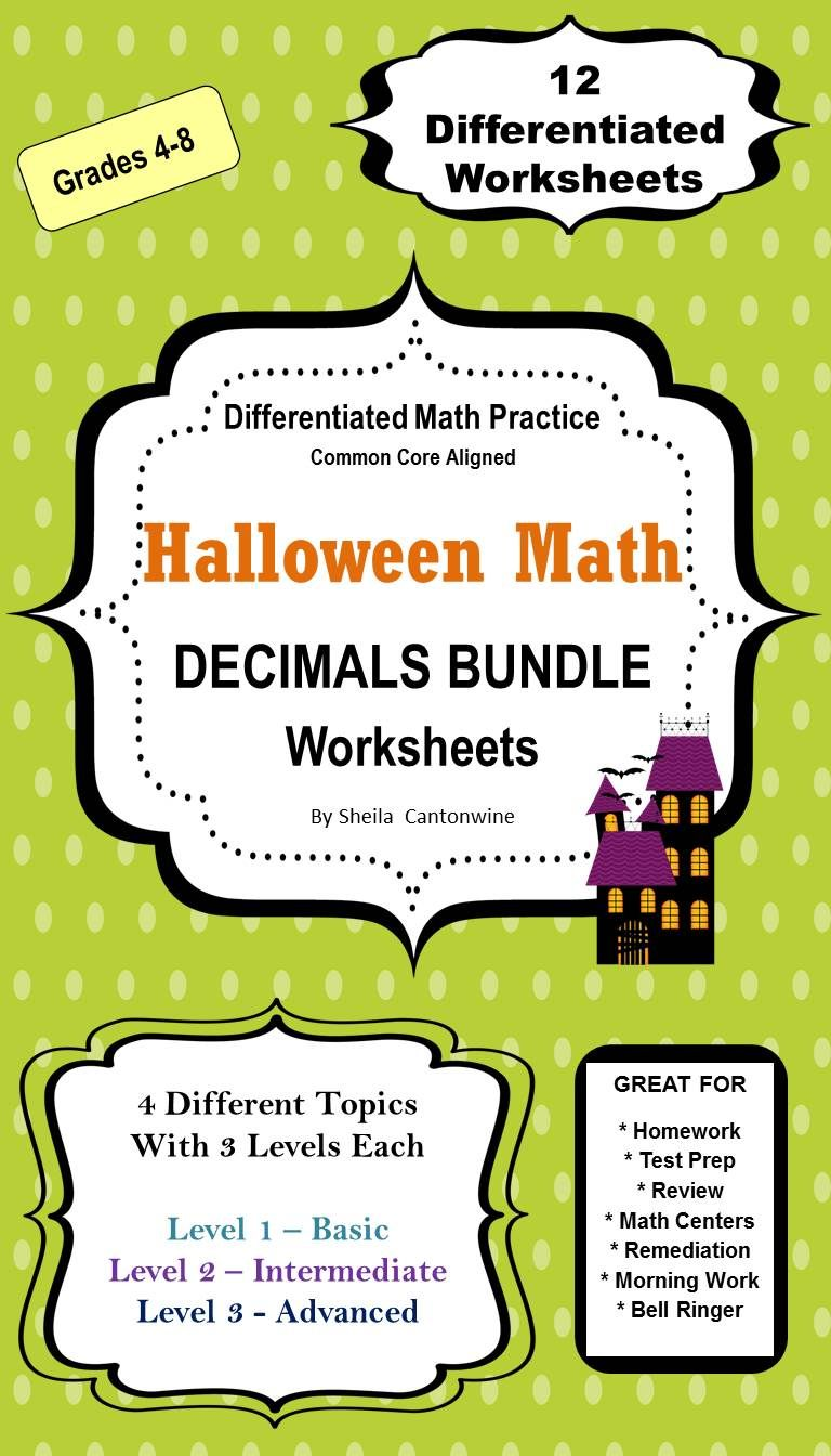 halloween math decimal worksheet bundle differentiated differentiated math. Black Bedroom Furniture Sets. Home Design Ideas
