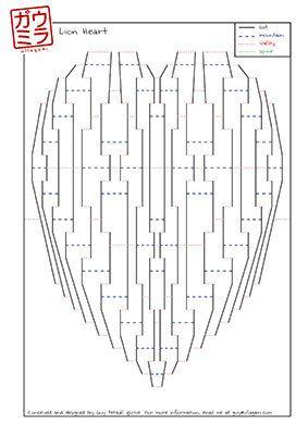 Diy Template Lionheart Valentine Kirigami Paper Etsy Kirigami Kirigami Templates Paper Art Craft