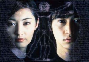 Long Love Letter - Jdrama (2002)