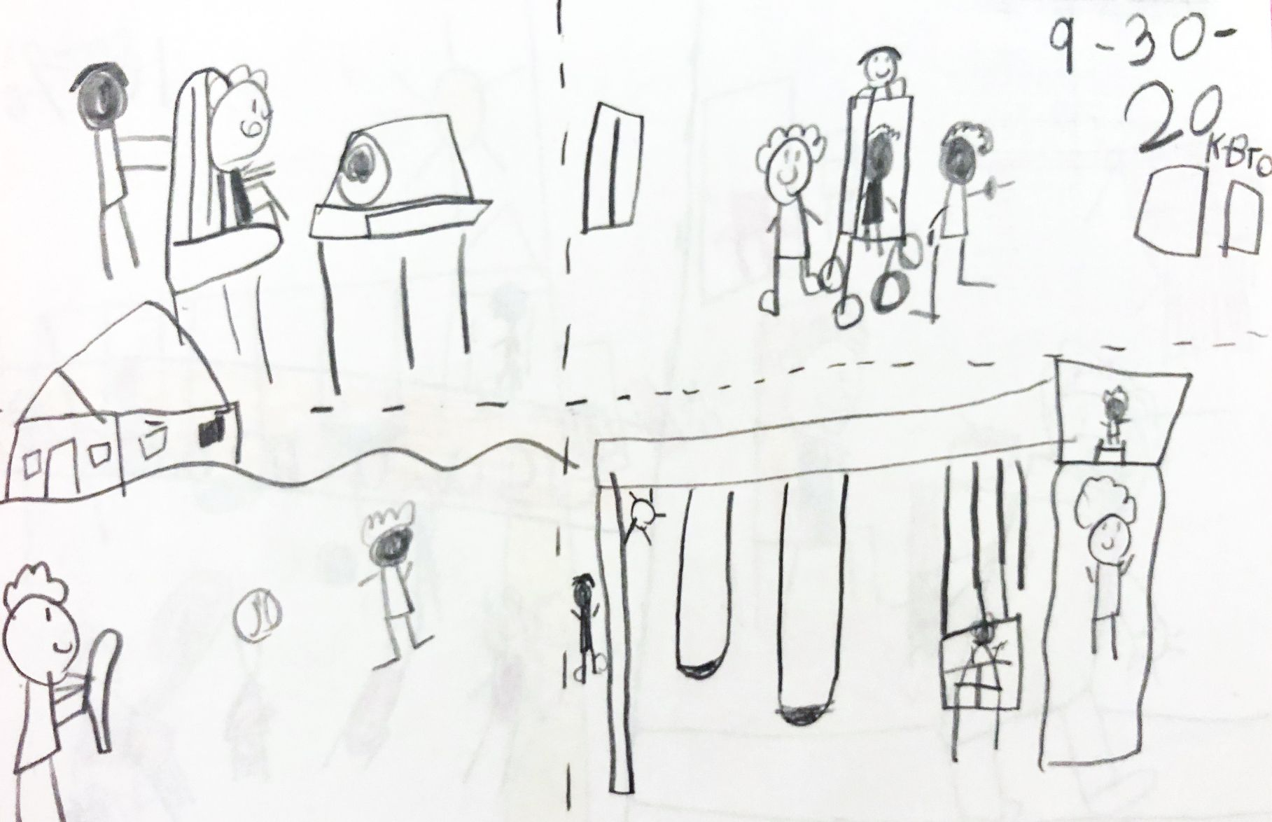Activities, 2002 (Age 6) Pencil on printer paper. 8.5 by