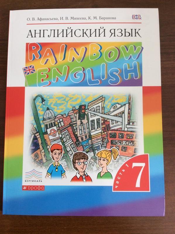 k.kaufman m.kaufman happy english.ru 6 класс решебник