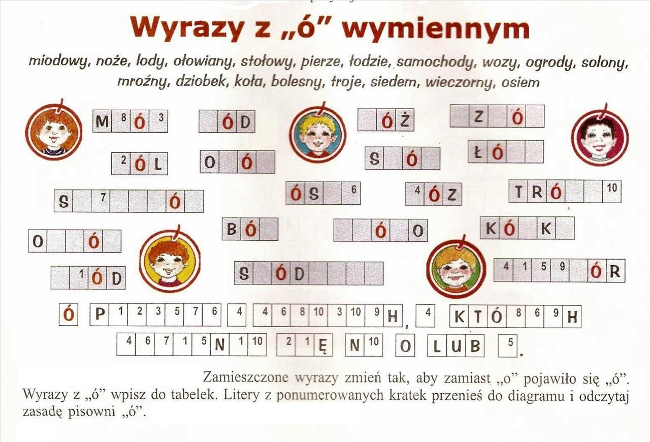 O Wymienne Words Word Search Puzzle Projects To Try