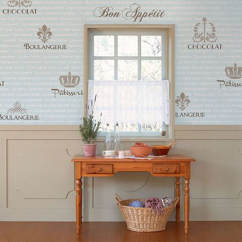 Bring a touch of France into your home with this fabulous set of French-inspired typography and design motif stencils. #stencil #french #france #home