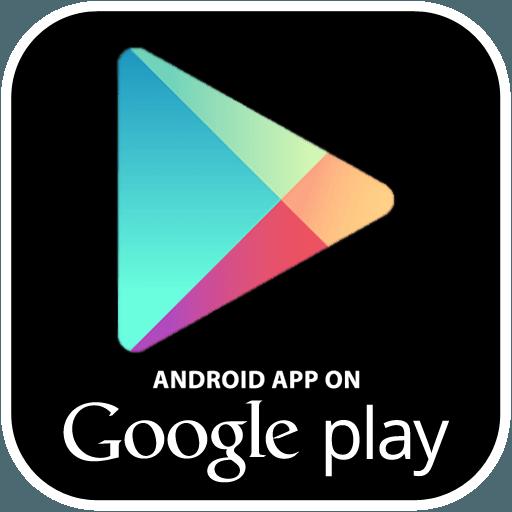 f13a35e87 تحميل متجر جوجل بلاي للكمبيوتر 2018 احدث اصدار Google Play For Computer  مجانا