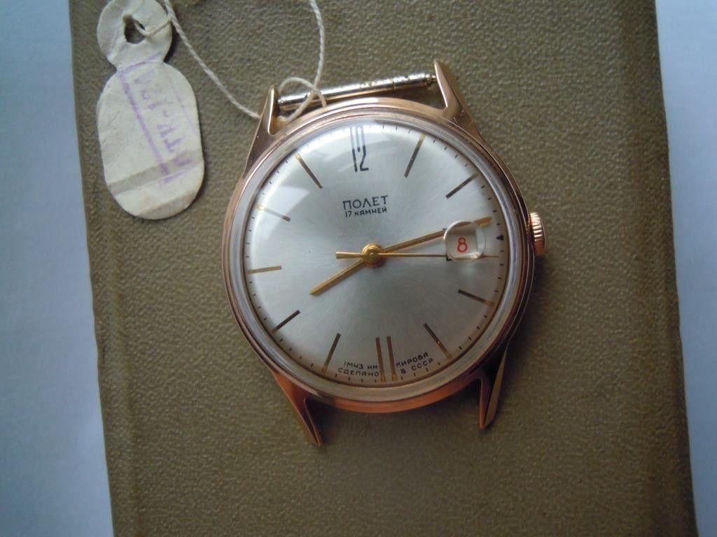 Стоимость часы старые золотые часы ссср продать карманные