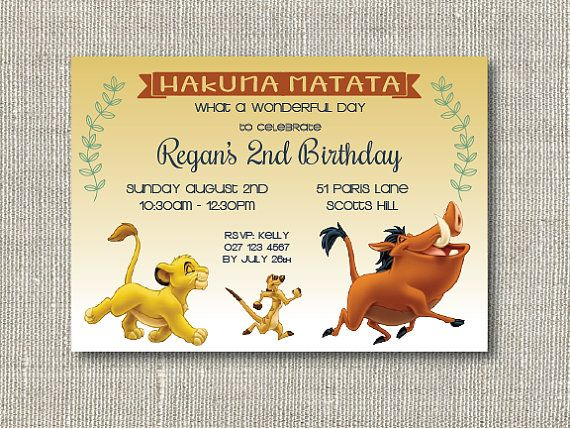 lion king birthday party invitations