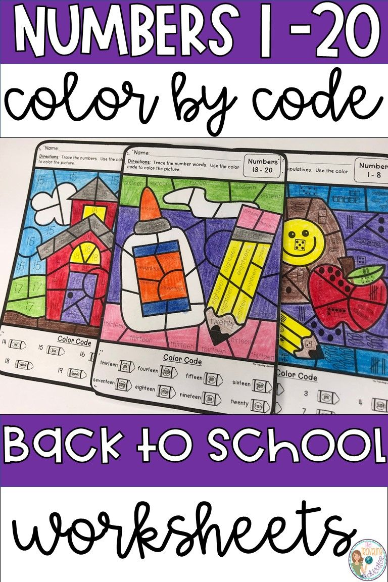 Back to School Color by Number Worksheets Kindergarten