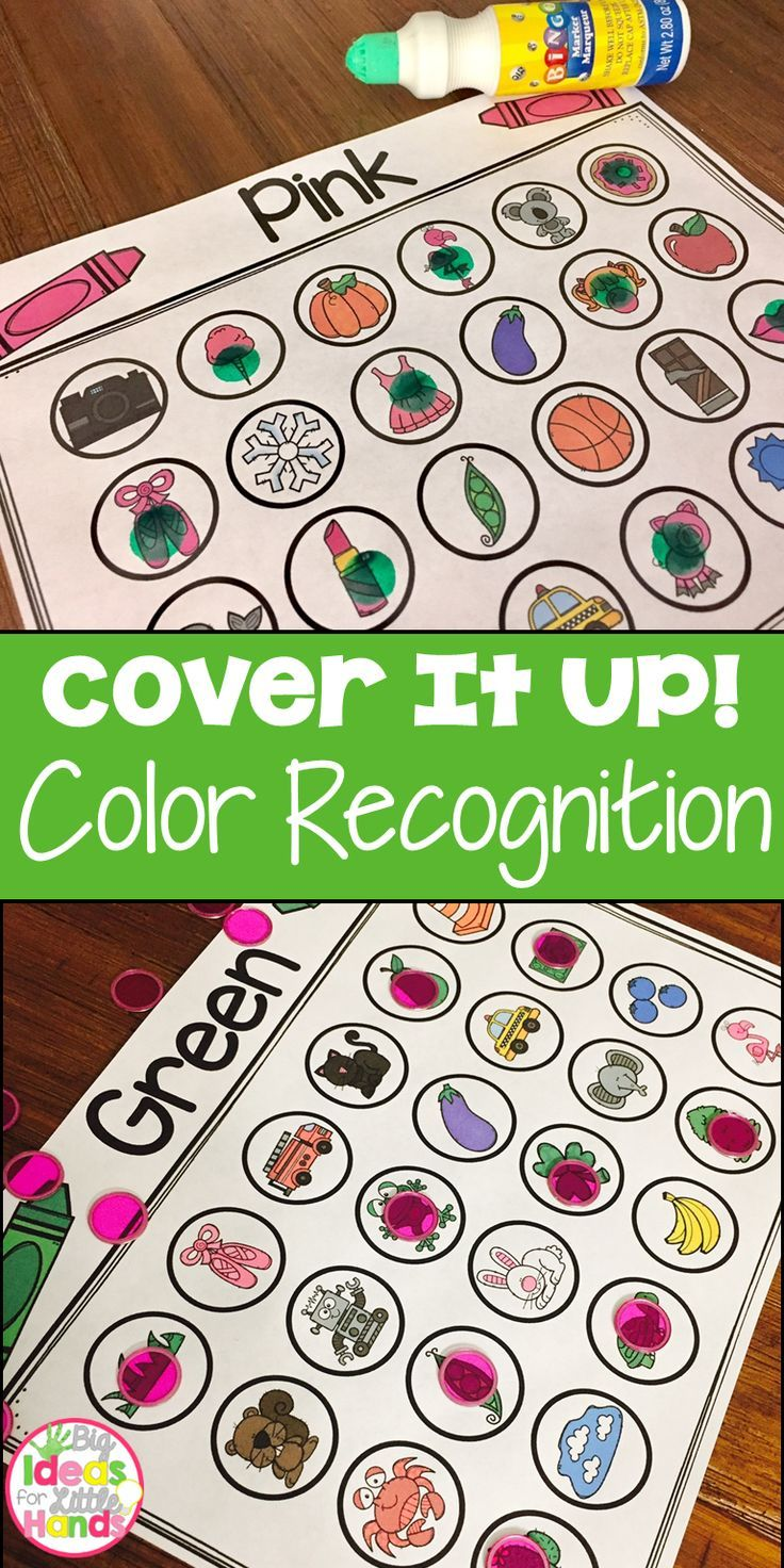 Small Groups Color Identification and Recognition Worksheets and ...
