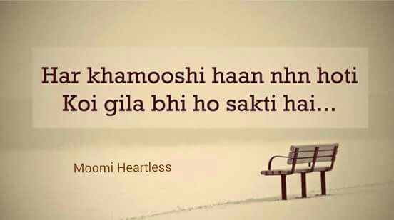 Shayari Breakup Quotes Feelings Quotes Hindi Quotes