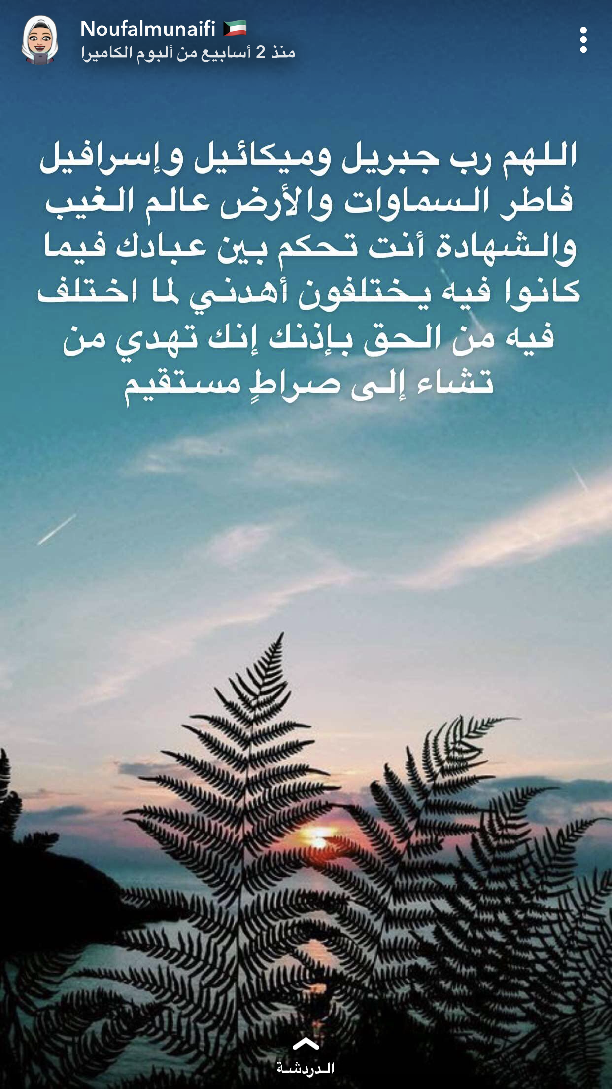 Pin By Reem On نوف المنيفي Woman Quotes Strong Women Quotes Positive Quotes