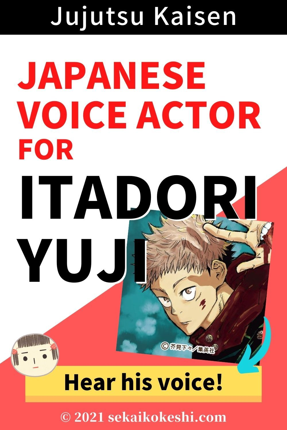 Who S The Japanese Voice Actor For Itadori Yuji In Jujutsu Kaisen Anime Click Here For The Voice In 2021 Voice Actor Jujutsu The Voice
