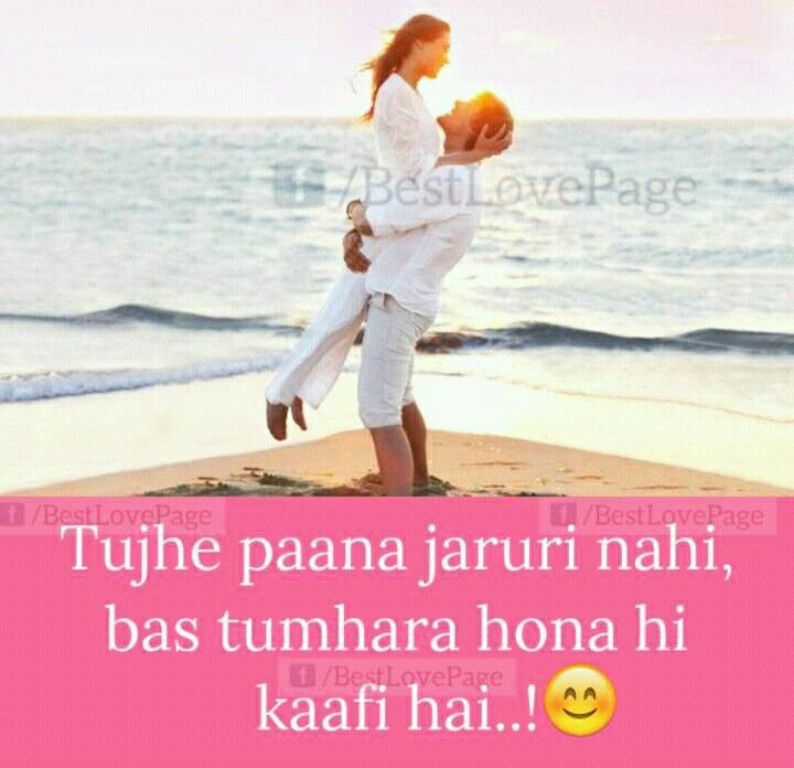 Awwwn sweet | shayari | Pinterest | Quiet quotes, Romantic quotes ...