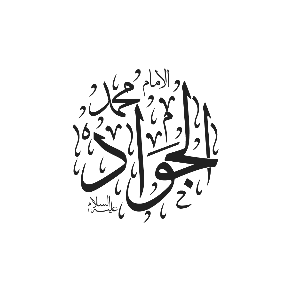 flatdesign logo color png imams black white