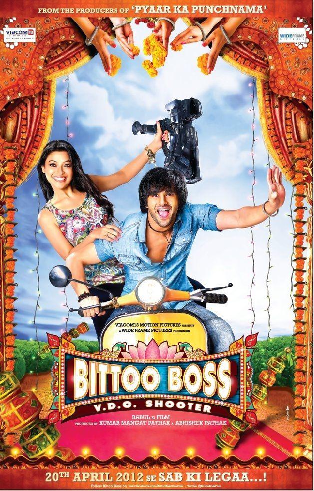 Bittoo Boss Hindi Movies Hindi Movies Online Bollywood Movie Songs