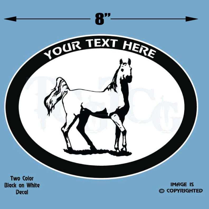 ARABIAN STALLION / WHITE HORSE - Personalized 2 Color VInyl Decal #H005