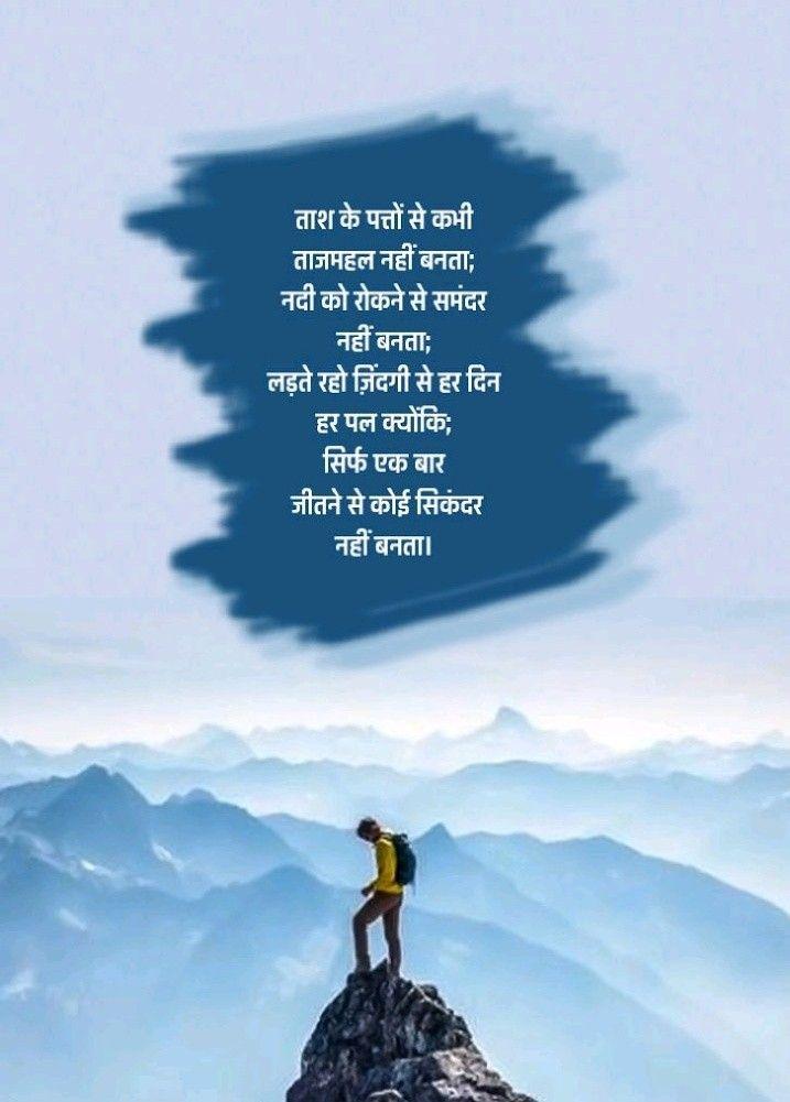 pinmohd.arashad on motivational quotes   inspirational