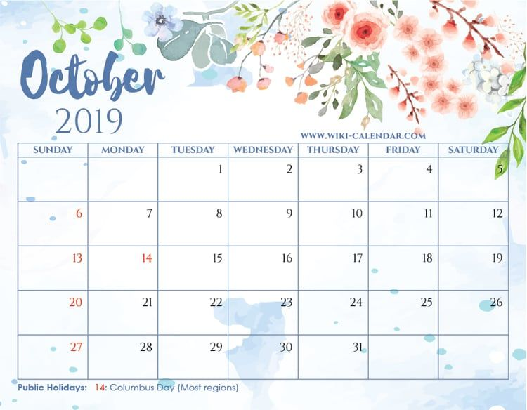 Blank October 2019 Calendar Printable August Calendar June