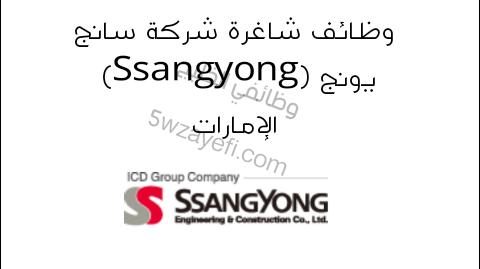 وظائفي الخليج Tech Company Logos Company Logo Group Of Companies
