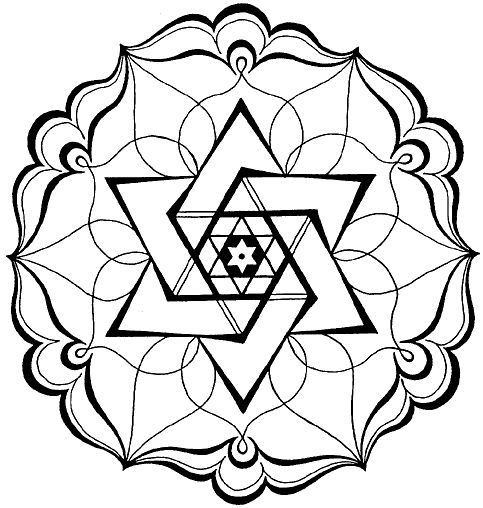 יום ירושלים דפי צביעה ופעילויות Geometric Coloring Pages Mandala Coloring Pages Pattern Coloring Pages
