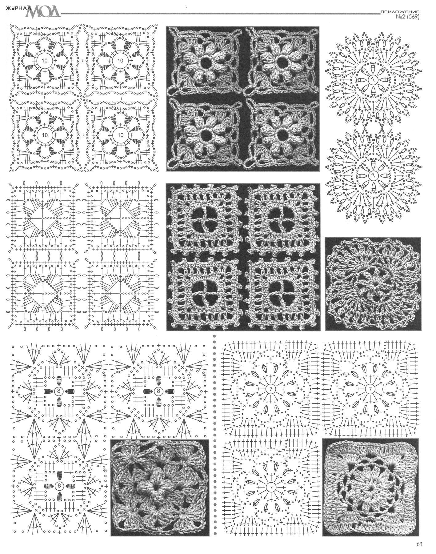 crochet square motifs | Graficos crochet | Pinterest | Croché ...